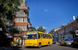 Как в Одессе курсируют городские маршрутки и автобусы