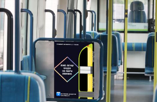 Будущее рядом: трамвай Львова «заговорил» с пасажирами