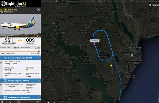 В Одесском аэропорту не смог приземлиться авиалайнер
