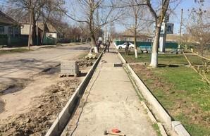 В Измаиле утвердили список улиц, где будут ремонтировать тротуары