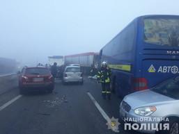 На трассе М-05 Киев – Одесса в крупное ДТП попал пассажирский автобус: двое погибших