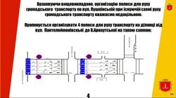 Выделенные полосы для общественного транспорта в Одессе: Пушкинская. Пантелеймоновская и Николаевская дорога