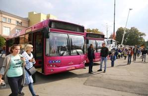 Проезд в коммунальных автобусах Кременчуга будет стоить 2 гривны