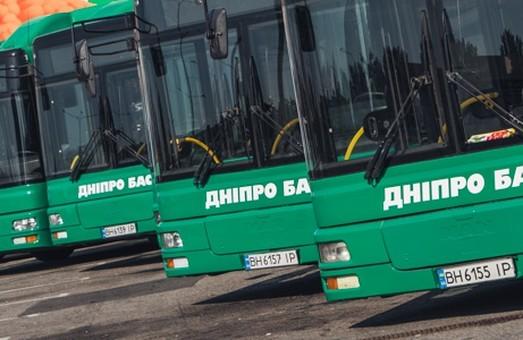 В Днепре еще на одном маршруте будут курсировать автобусы большого класса
