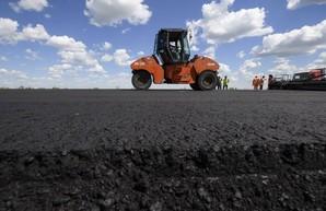 Для ремонта и строительства дорог в четырех областях Украины будуи использовать золошлаки