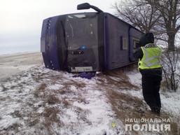 На трассе М-05 Киев – Одеса перевернулся рейсовый автобус, есть пострадавшие