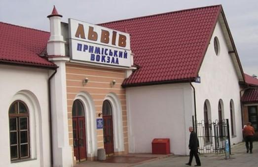 Территорию пригородного вокзала во Львове хотят застроить жильем и офисными строениями