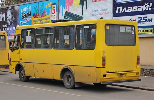 ООО «Трансмобайл» выиграло тендер на обслуживание бесплатного автобусного маршрута из Таирова в Одессу