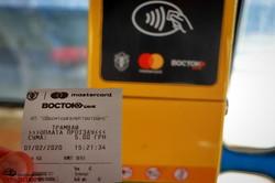В Одессе запускают оплату проезда в электротранспорте с помощью банковских карт и NFC (ФОТО)