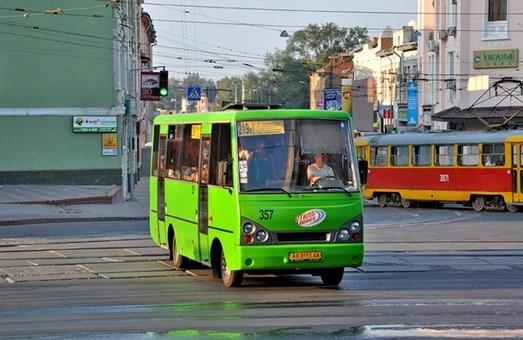 В Харькове обещают ввести электронный билет и в частных маршрутках