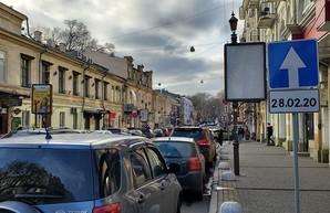 На участке улицы Ланжероновской в Одессе вводят одностороннее движение