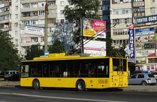 «Белкомунмаш» и «Богдан Моторс» участвуют в тендере на поставку троллейбусов в Сумы
