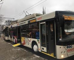 В Кривом Роге провели презентацию новых троллейбусов