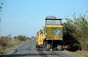 В Одесской области будут ремонтировать автотрассу, которая соединяет Каролино-Бугаз, Грибовку и Санжейку