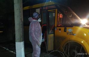 Из-за китайского короновируса в Белгород-Днестровском Одесской области решили дезинфицировать автобусы