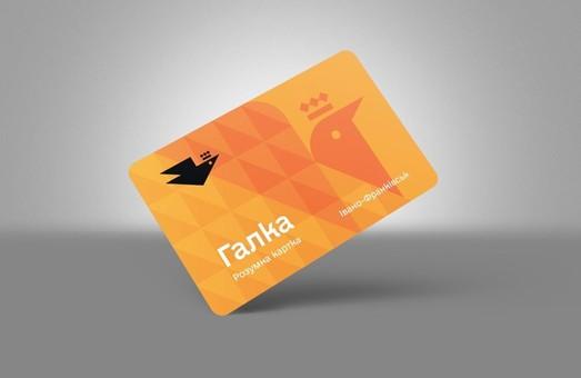 В Ивано-Франковске скоро начнет работать «электронный билет»