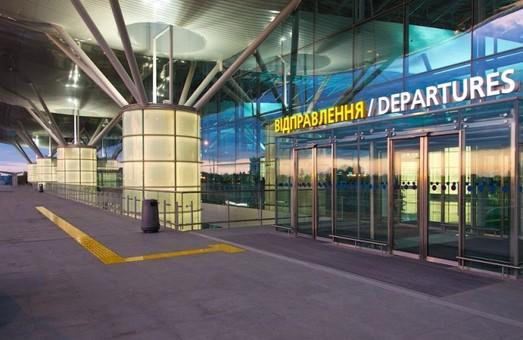 В 2020 году пассажиропоток аэропорта «Борисполь» может сократиться