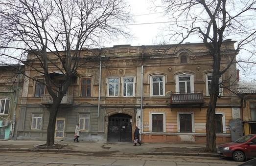 В Одесской мэрии еще не определились, как будут ремонтировать Пантелеймоновскую