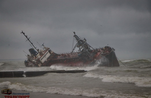 Капитану танкера «Delfi», который затонул у побережья Одессы, грозит тюремный срок