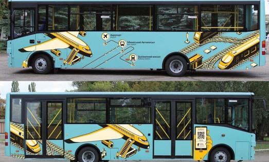 В Херсоне запустят автобус-экспресс, который соединит железнодорожный, авто- и аэровокзалы города