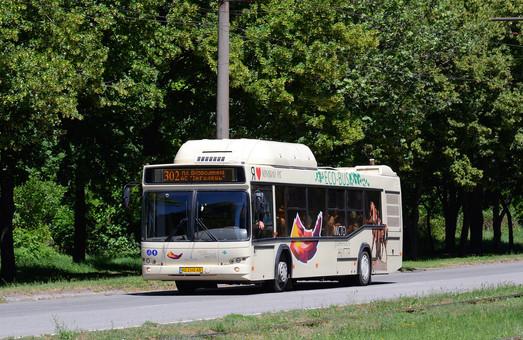 В Кривом Роге планируют продолжить закупку автобусов большого класса