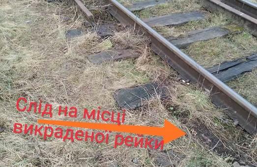 Во Львовской области местные жители сдают на металлолом «евроколею» в Польшу