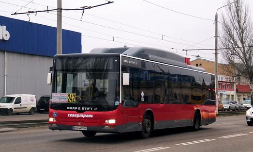 Как в Одессе будут ходить автобусы для пассажиров с ограниченными возможностями в марте