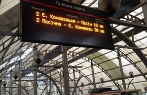 «Львовэлектротранс» купил два информационных табло для остановок