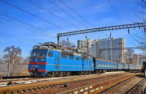 Поезд Одесса – Москва будут сопровождать полицейские