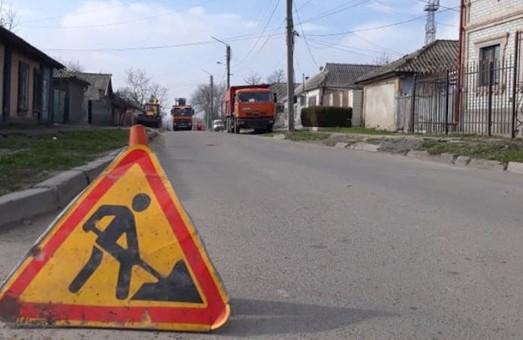 В Измаиле Одесской области начали ремонтировать улицу Кутузова