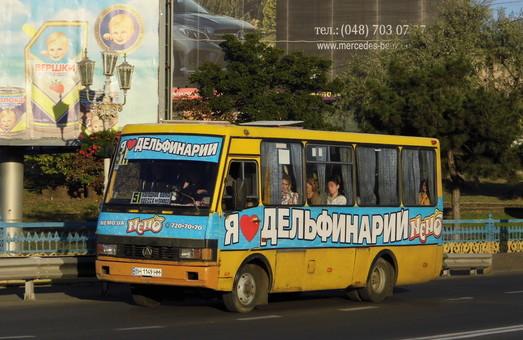 Между Одессой и селом Любополь будет курсировать автобус