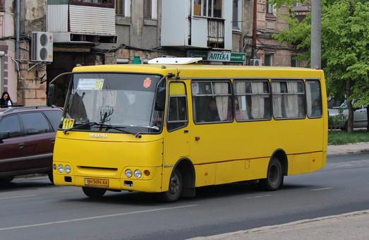 В Одессе определились с перевозчиками, которые будут обслуживать четыре автобусных маршрута