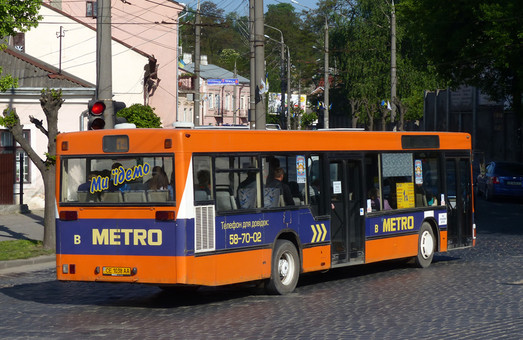 Объективная стоимость проезда в маршрутках Черновцов 7 – 8 гривен
