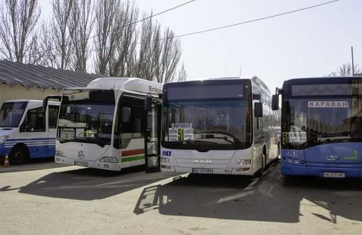 В Днепре на два маршрута вышли автобусы большого класса