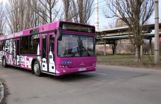 В Кременчуге обкатывают новые коммунальные автобусы