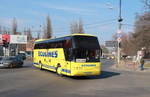Отмена автобусного сообщения: что делать пассажирам