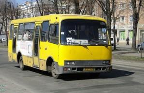 В Черкасах уже завтра могут перестать курсировать маршрутки