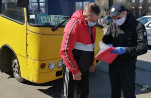 В Одессе и других городах Украины создают оперативные группы Нацполиции, которые будут контролировать, сколько пассажиров перевозят в общественном транспорте