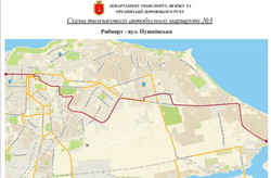 Общественный транспорт Одессы продолжает работу в ограниченном режиме