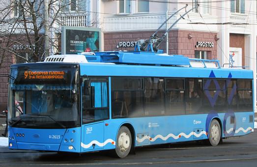 Общественный транспорт Днепра будет работать в спецрежиме