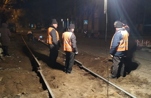 В Николаеве по ночам проводят текущий ремонт трамвайных путей