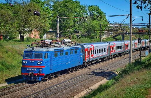 Для вывоза граждан Российской Федерации из Украины организовывается спецрейс поезда Киев – Москва