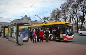 Кто может получить пропуск для проезда в общественном транспорте Одессы