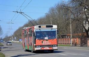 В Луцке почти сотню водителей троллейбусов отправили в неоплачиваемый отпуск
