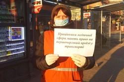 Одесские медики могут заходить в трамваи и троллейбусы вне очереди