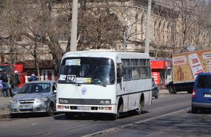 Министр: в этом году Одесса заменит маршрутки на большие автобусы и электротранспорт
