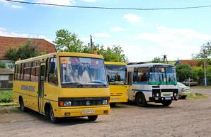 Одесская область закупает 24 школьных автобуса