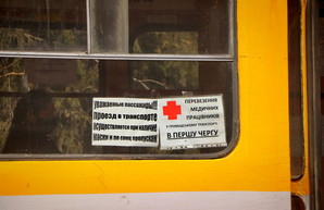 Одесские медики получат право на бесплатный проезд в общественном транспорте