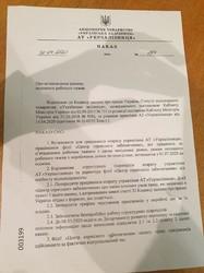 """""""Укрзализныця"""" решила экономить на своих сотрудниках: их переводят на четырехдневку"""