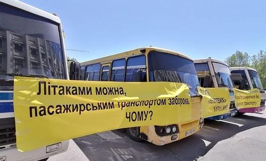 Автобусные перевозчики Одесской области требуют от властей разрешения работать